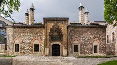 Gazi Husrev-begov muzej