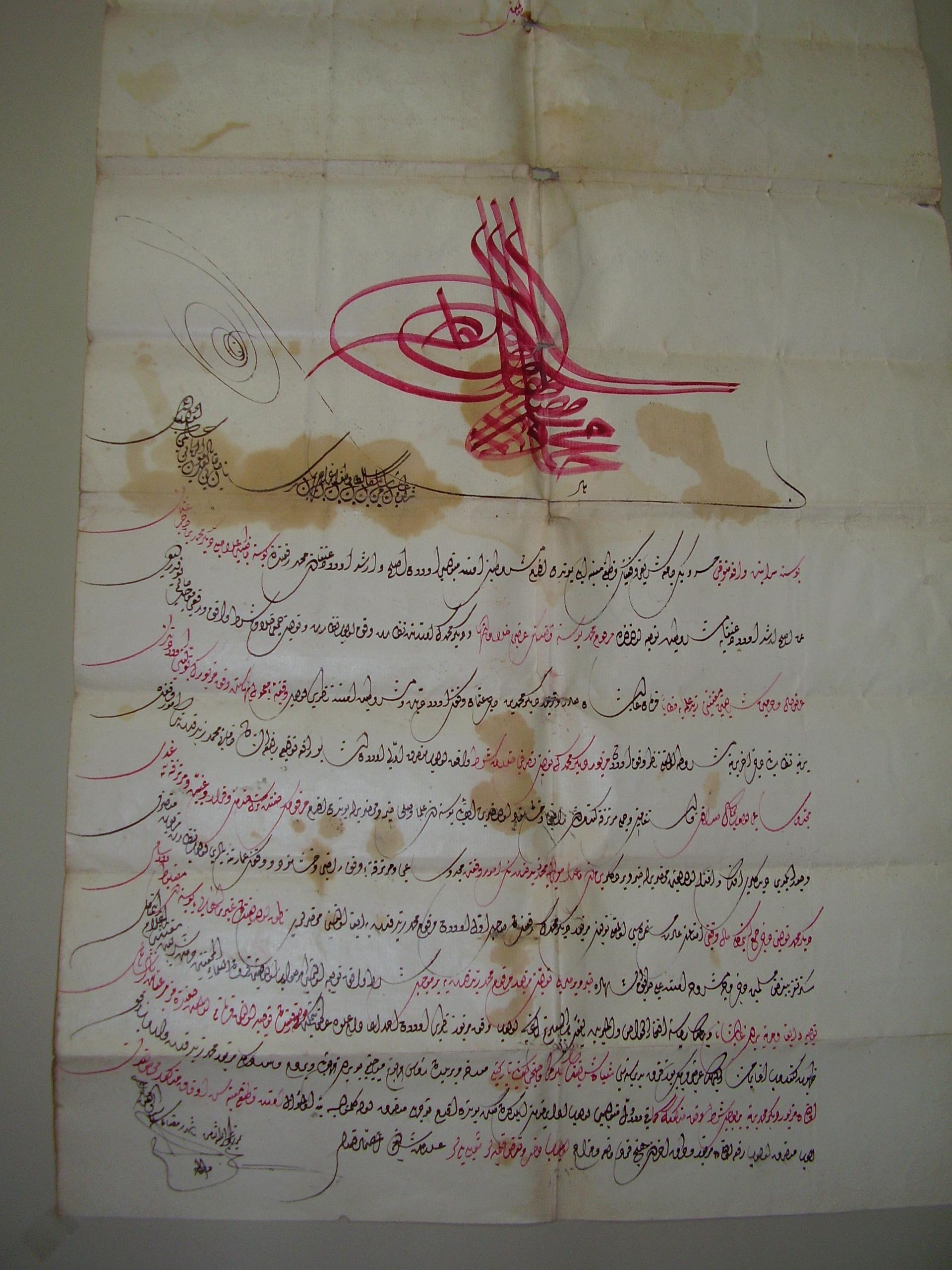 Berat Sultana Mahmuda I (1730-1754) iz 1734.godine kojim se za muteveliju postavlja Mehmed sin Ahmed-bega, nakon što je dokazao da pripada evlâdu-l-utekâi i da je imao ispriku što je bio odsutan.