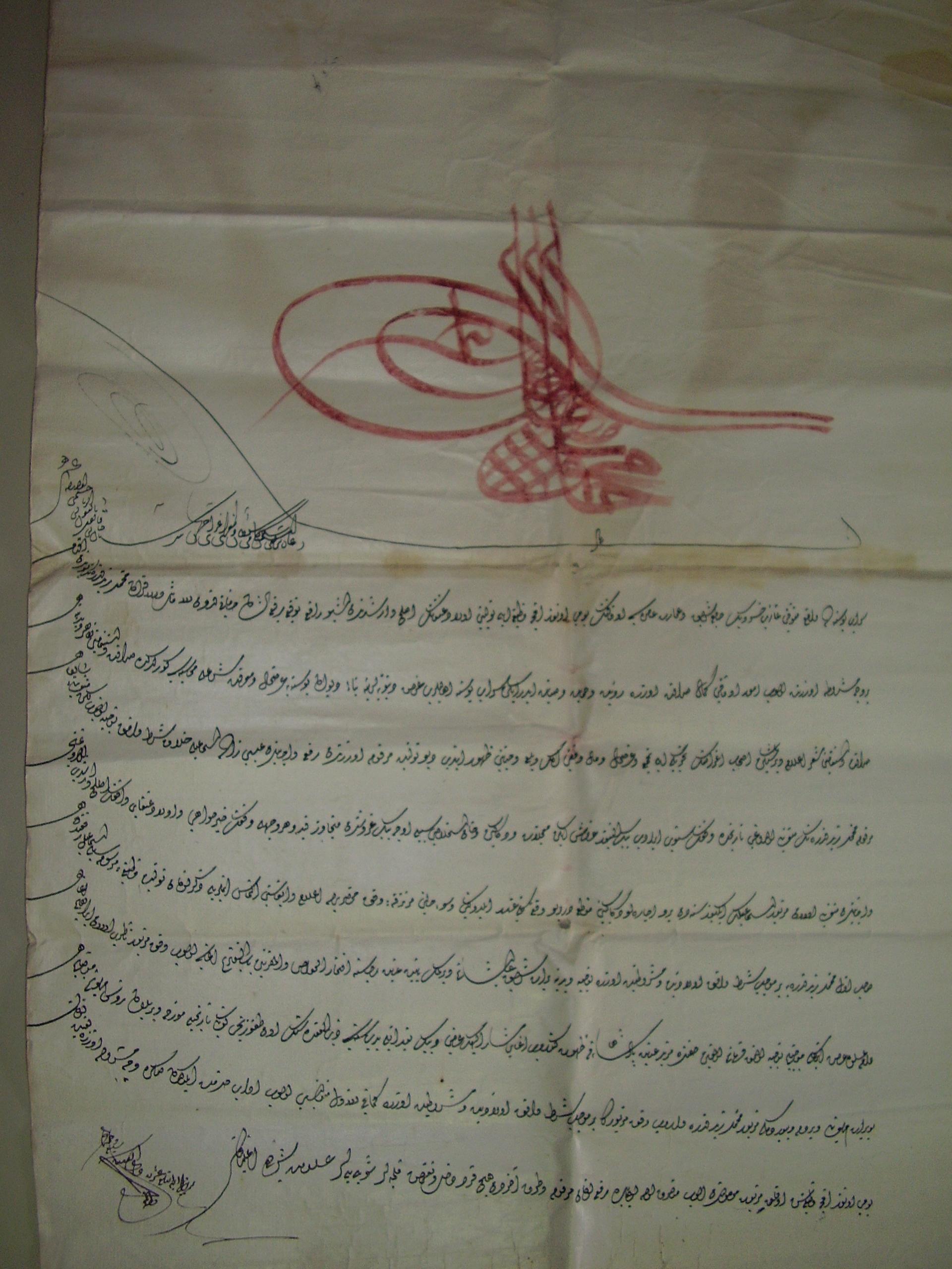 Berat Sultana Mahmuda I iz 1744. godine kojim se ponovo za muteveliju imenuje Mehmed, na čije je mjesto neopravdano bio postavljen Smail Isa zade.