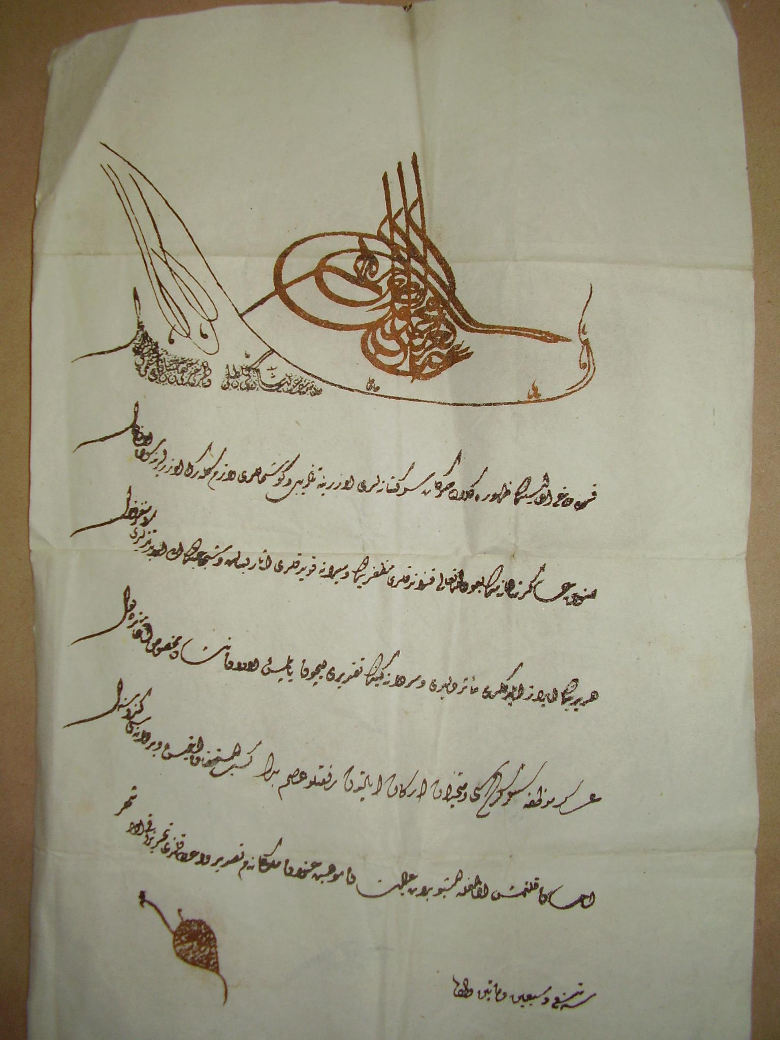 Odlikovanje za junaštvo u borbi sa Crnogorcima dato 1862. godine od sultana Abdul Aziza hadži Ahmed Asim-begu Muteveliću (mutevelija Gazi Husrev-begovog vakufa od 1855.-1885. godine)